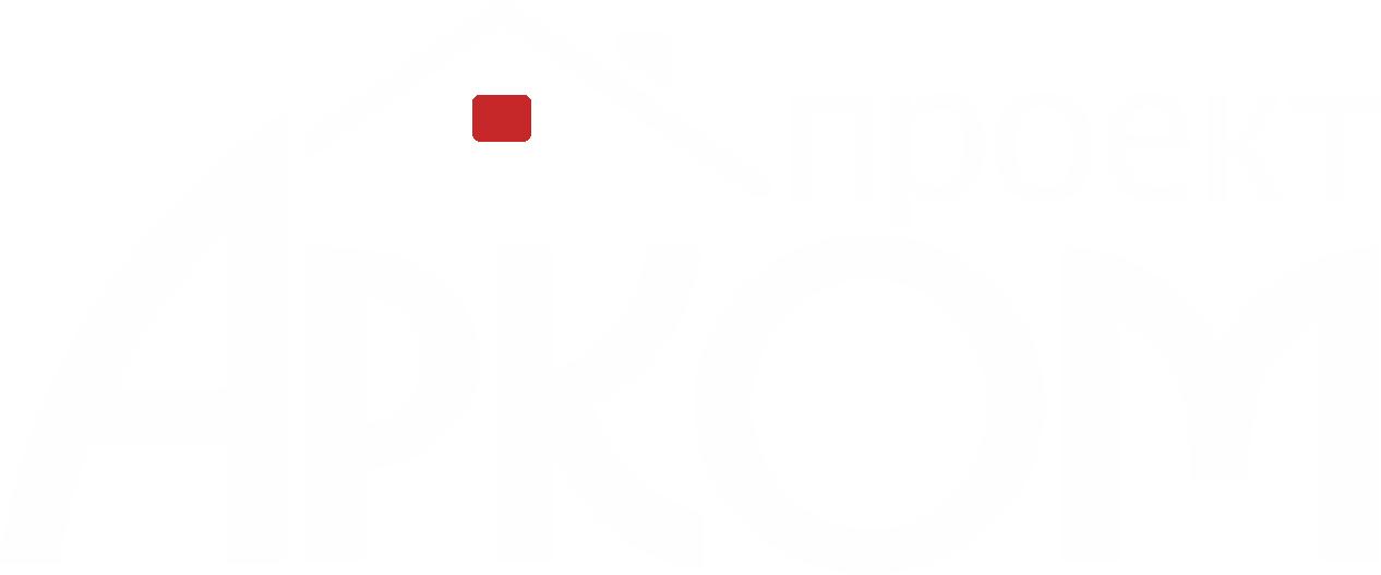 Деревянные стропильные конструкции - Арком проект
